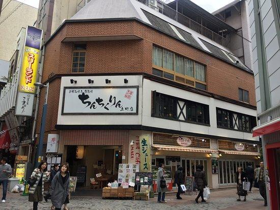 Best Restaurant For Hirosihima Okonomiyaki