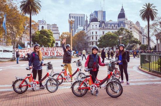Grand Bike n' Wander Experience...