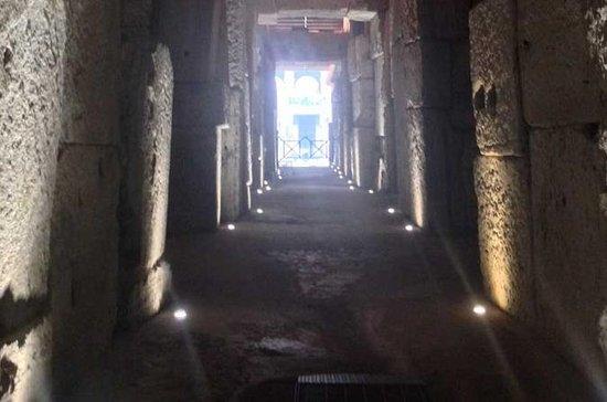 Zone Ristrutturate Colosseo e Foro