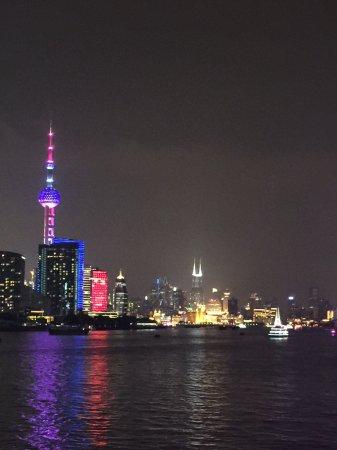 Провинция Шанхай, Китай: Shanghai de noche es hermoso