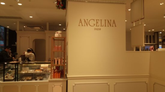 Located at ground floor side view picture of salon de - Angelina salon de the ...