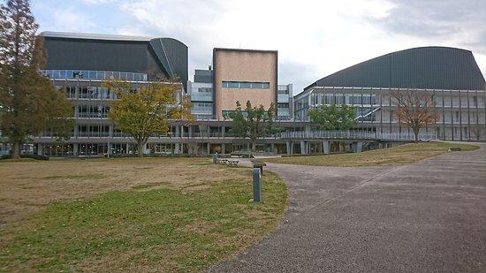 Taira Chuo Park