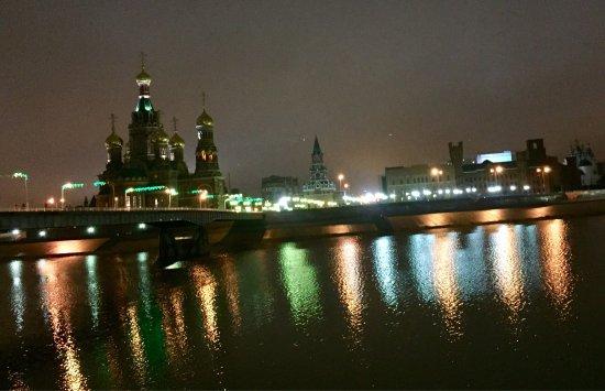 Yoshkar-Ola, Rusia: photo0.jpg