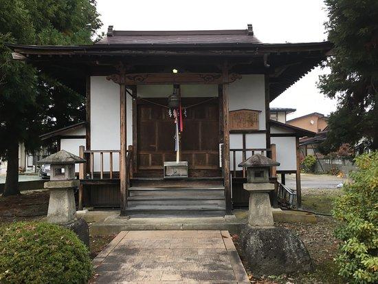 Kitaro Inari Shrine