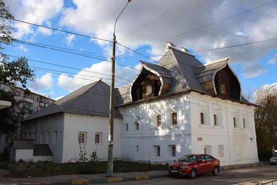 Pushkov's Chambers