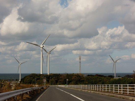 Daisen Wind Farm