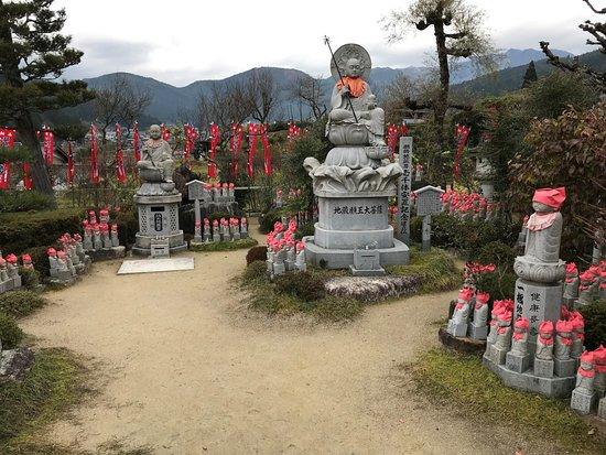 Chikuraji Temple