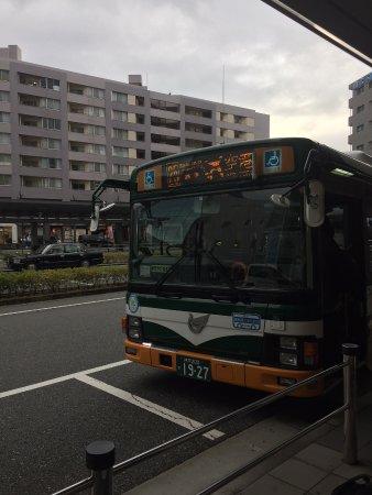 Itami, Japón: 阪急伊丹駅前のロータリー