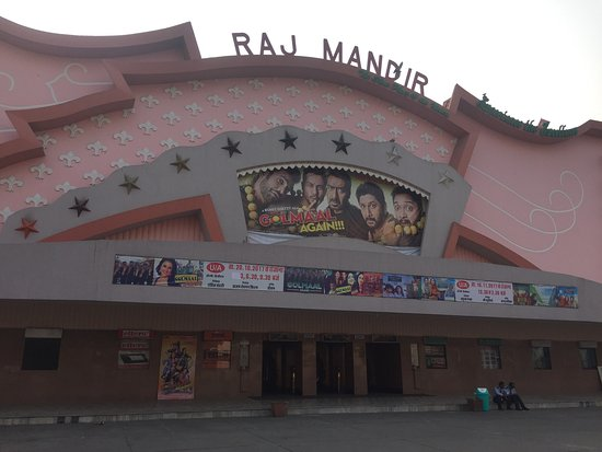 Raj Mandir Cinema: photo0.jpg