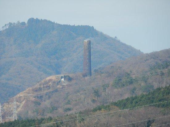 Kamine Park: The Giant Stack of Hitachi