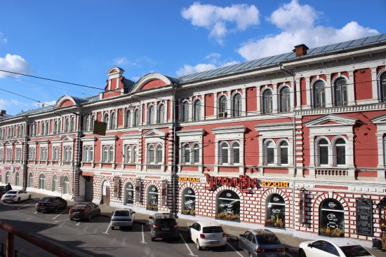 Building of Association of Machinery Production Dobrov and Nabgolts