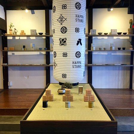 Mino, Japan: photo1.jpg