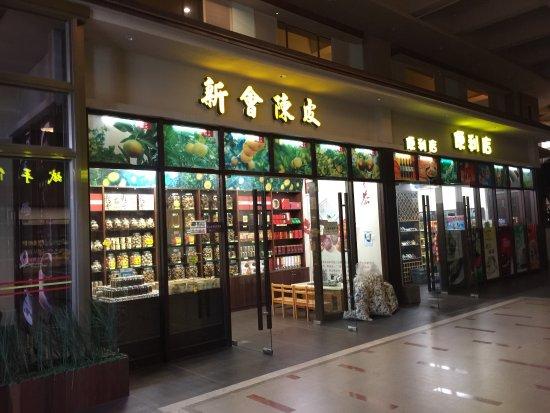 Taishan, الصين: photo8.jpg