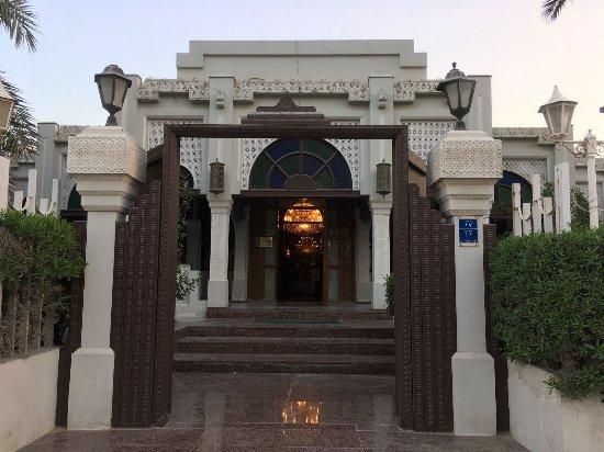 Shebestan Palace Restaurant: IMG-20171125-WA0046_large.jpg