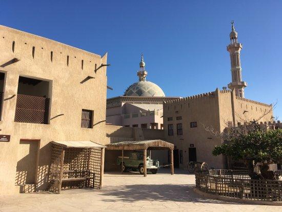 متحف أجمان