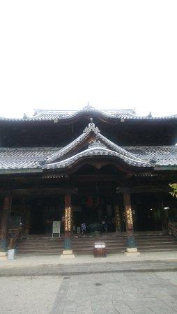 Kokawadera Temple : IMG_20171007_144759_large.jpg