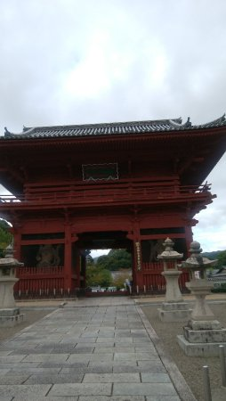 Kokawadera Temple : IMG_20171007_153131_large.jpg