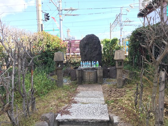 ‪Ajikawaguchi Station Accident Memorial Monument‬
