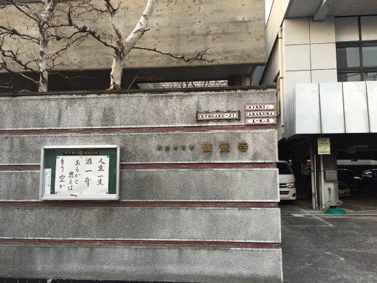Kyokaku-ji Temple