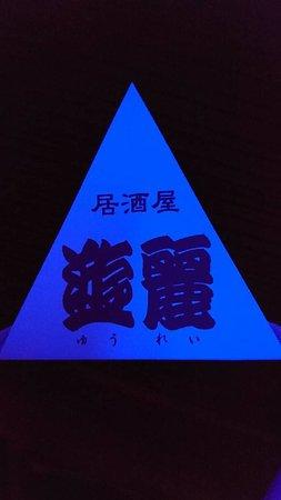 Kichijoji Yurei: photo0.jpg