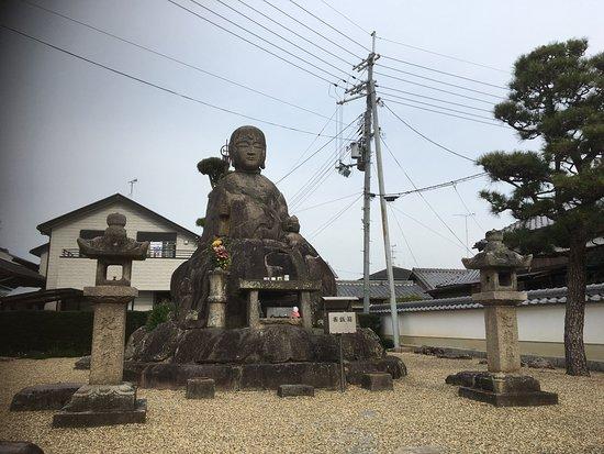 Senkyoji Temple