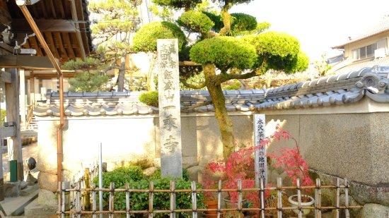 Teraniwa Park Mihotokenosato