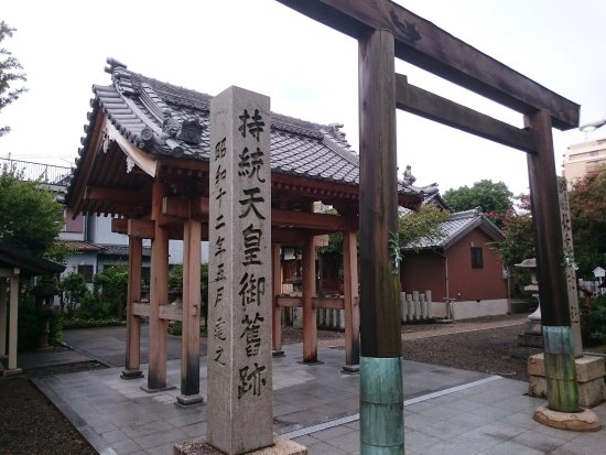 Kitakuwana Shrine