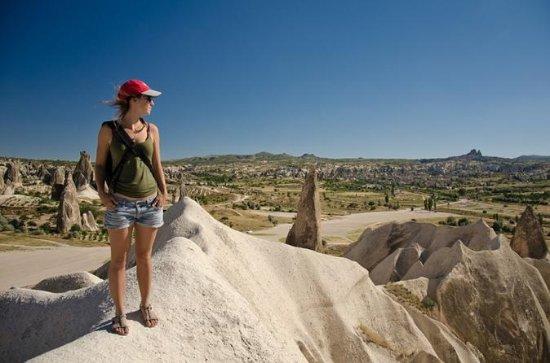 Cappadocia Red Tour Including Balloon...