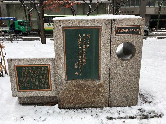 Sapporo no Ki Lilac Literary Monument