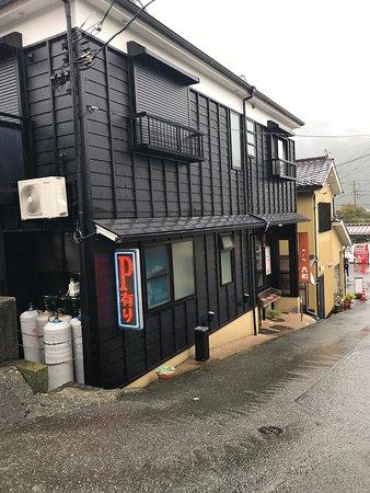 Meshidokorodaiwa: photo0.jpg