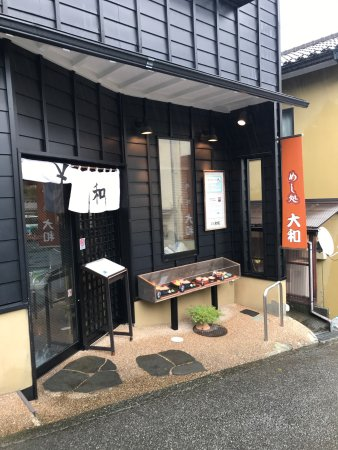 Meshidokorodaiwa: photo1.jpg