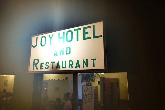 Joy Hotel Restaurant : Skylten ser inte märkvärdig ut, men en mycket bra restaurang.