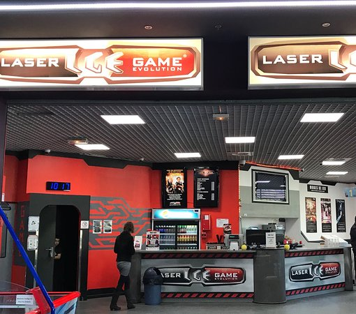 Laser Game Evolution - Nice