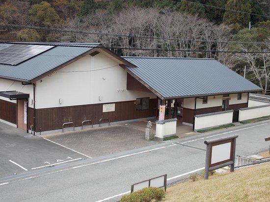 Inagawa-cho, ญี่ปุ่น: 多田銀銅山 悠久の館