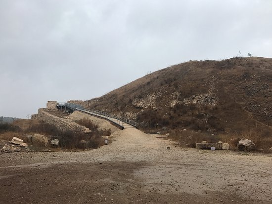Southern District, Israel: the ramp you climb up to get to the tel