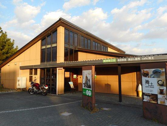 Maishima Pottery Museum