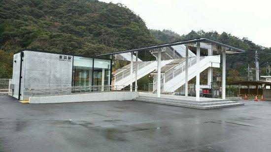 Iwami-cho, ญี่ปุ่น: DSC_0084_large.jpg