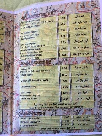 Karak, Jordania: photo3.jpg