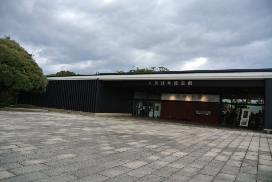 ‪Japan Folk Crafts Museum (Nihon Mingei-kan)‬