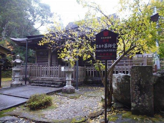 Burakuji Temple