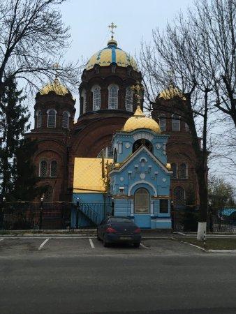 Holy Temple of Kazan