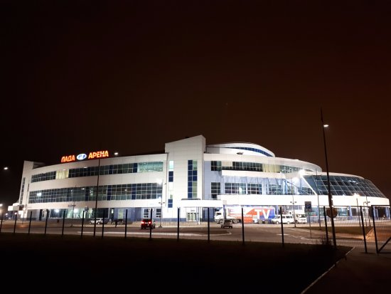 Ice Palace Lada Arena
