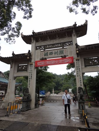 Chaozhou, China: 西湖公園