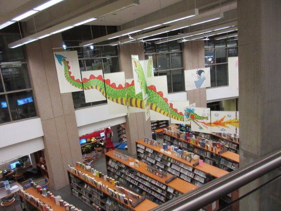 Vancouver Public Library (Central Library Branch): Books