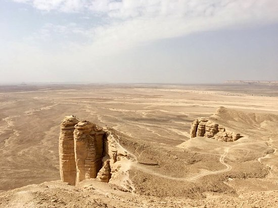 Riyadh Province, Saudi Arabia: Edge of the World