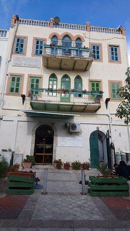 Al-Mutran Guest House: Fachada del Hostal