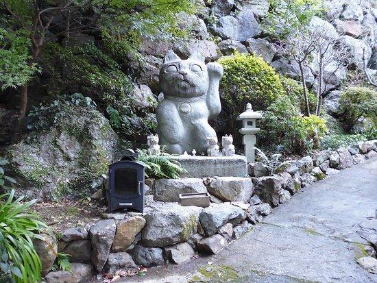 Omatsu Daigongen