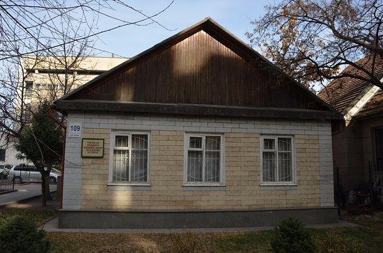 Toktogul Literary Museum