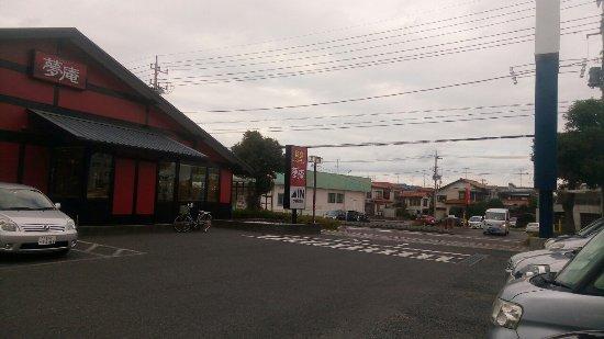 Oamishirasato, Japan: P_20171127_114707_large.jpg