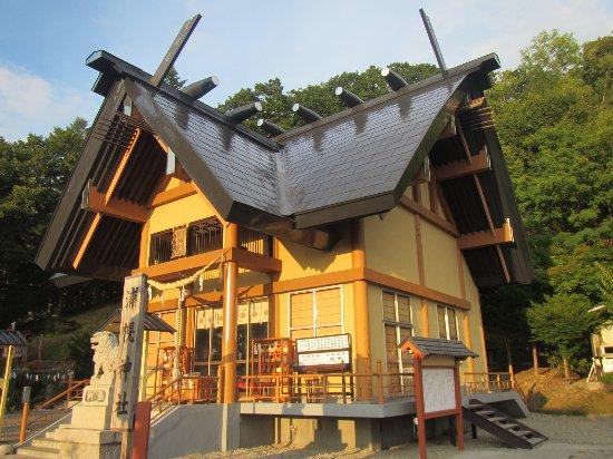 Urahoro Shrine